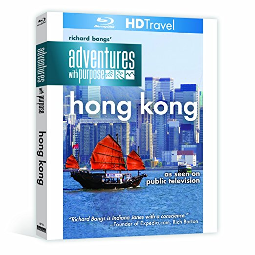 Adventures with Purpose: Hong Kong (Blu Ray)